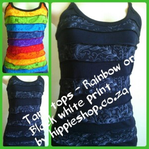 Lace-up Bodice Top - Soft T shirt fabric, stretchy with lace up tie in front, Colours Green, Burgundy,Blue,Purple South Africa, hippieshop.co.za R395 freepost